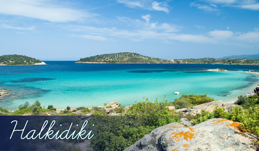 Cheap all inclusive holidays to Halkidiki